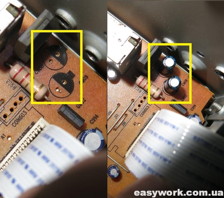 Замена конденсаторов в цепи +5 В