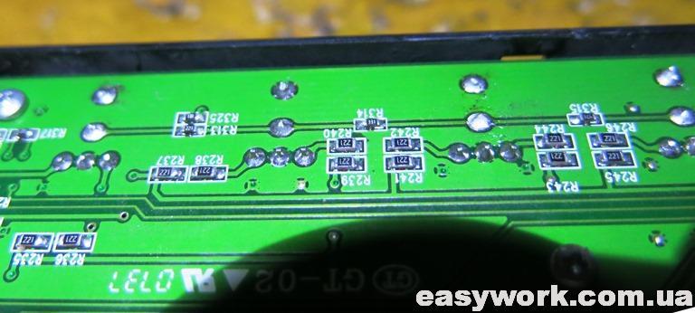 Резисторы в обвязке кнопок