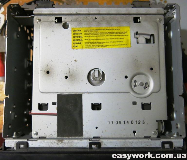 Привод компакт-дисков