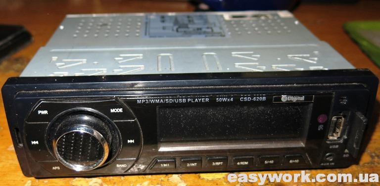 Магнитола Digital CSD-620B