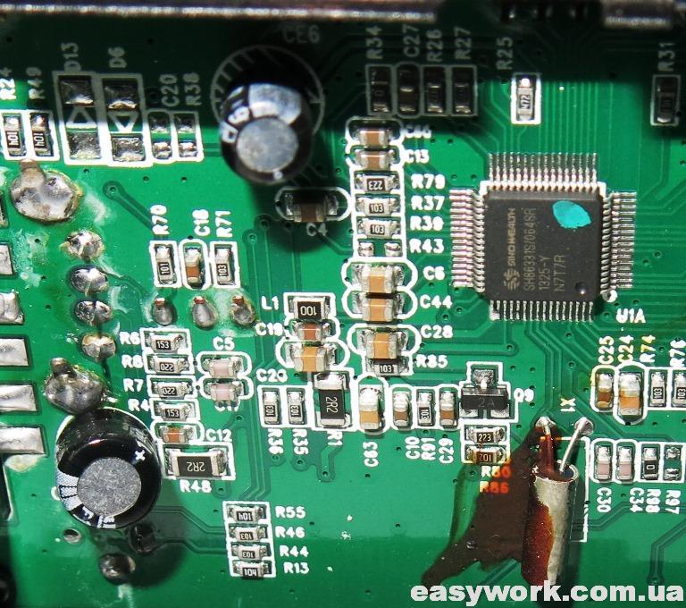 Процессор SINOWEALTH SH86331S/064SR