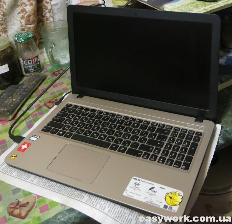 Ноутбук ASUS A540Y