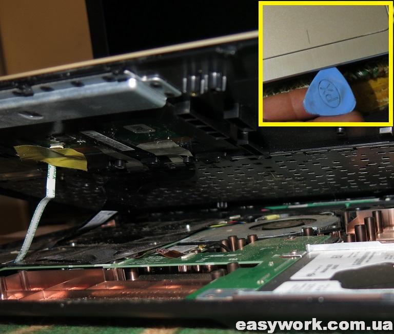 Разборка ноутбука (фото 2)