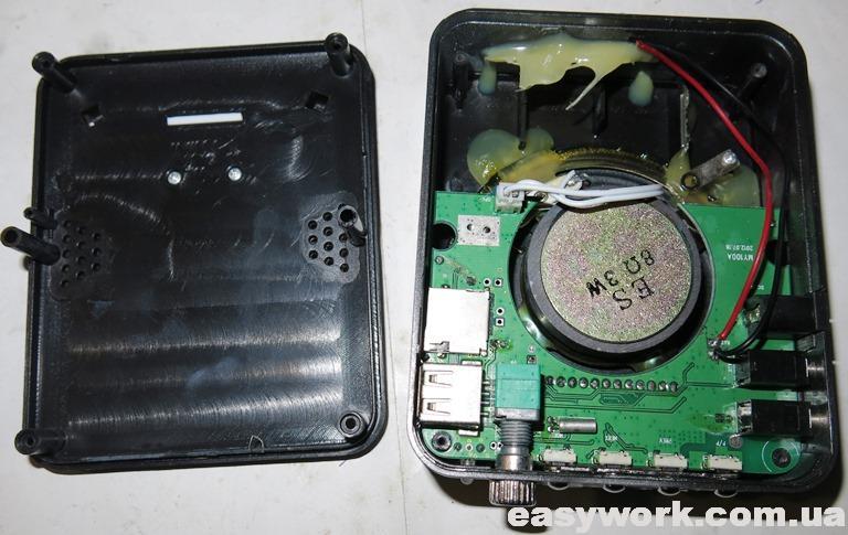 Внутреннее устройство колонки QAAQ HT-100A