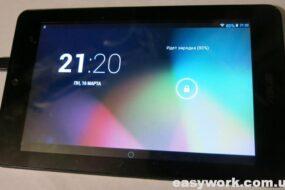 Замена аккумулятора планшета Asus Memo Pad HD 7 ME173X K00B