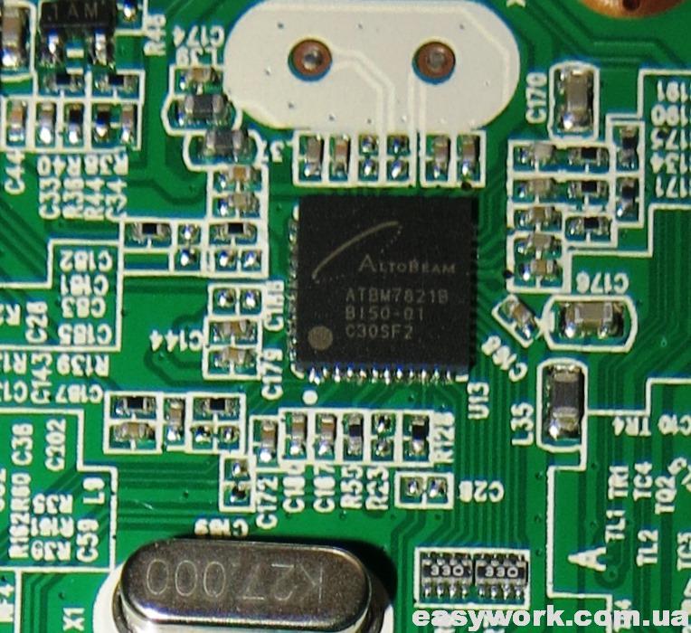 Микросхема демодулятора ATBM7821B