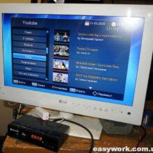 Не работает интернет адаптер QTS1081B USB-LAN