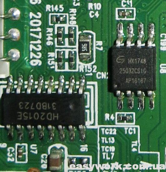 Микросхема 25Q32CSIG