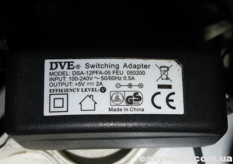 Блок питания DSA-12PFA-05