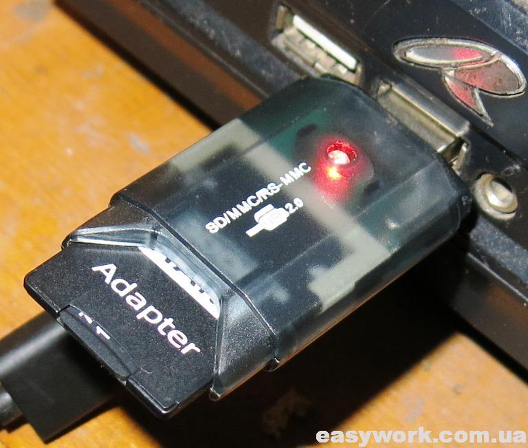 Запись карты памяти MicroSD