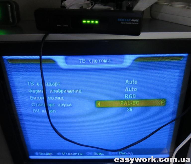 Настройки видеовыхода (фото 1)