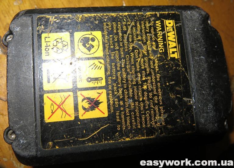 Аккумулятор со стороны дна