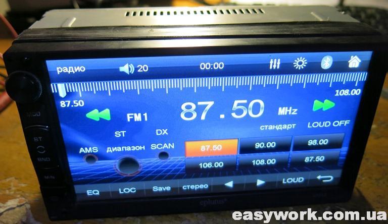 Режим работы - радио