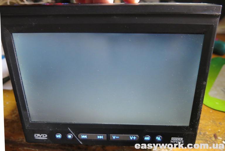 Темный экран
