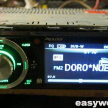 Ремонт магнитолы PROLOGY DVS-1120 (нет радио)